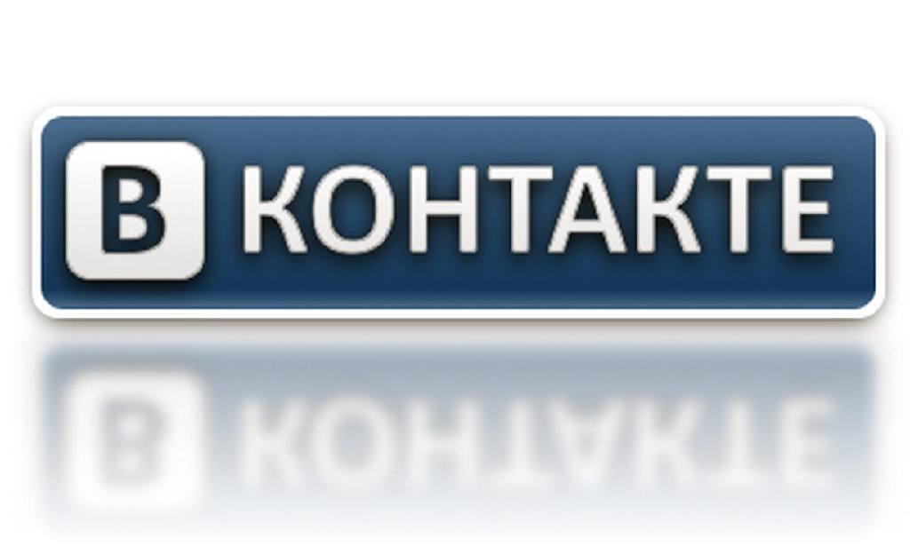 LoviVkontakte - Лови в контакте скачать бесплатно
